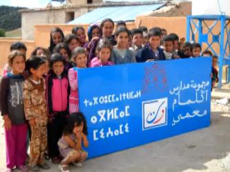 enfants de l'école d'Aglmam