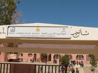 lycée d'Assoul