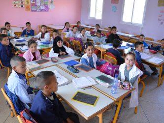 Des enfants de l'école Syabra